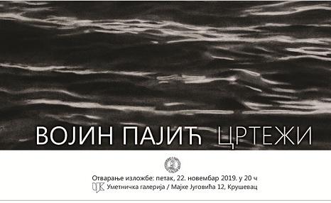 U UMETNIČKOJ GALERIJI: Izložba crteža Vojina Pavića