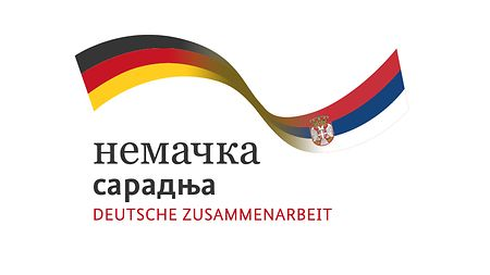 U SREDU, U TRSTENIKU: Obeležavanje 19 godina nemačko-srpske razvojne saradnje