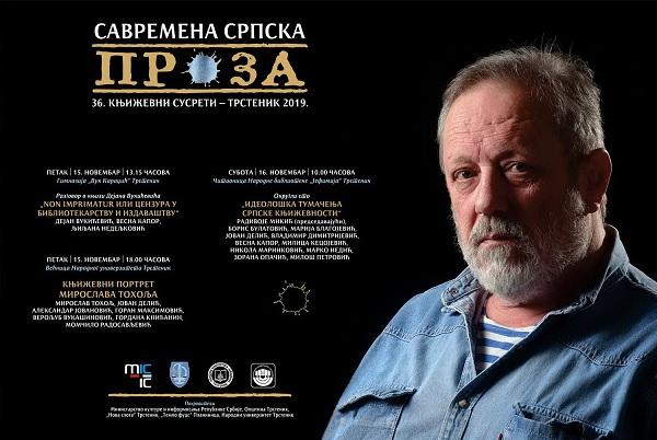 SAVREMENA SRPSKA PROZA: Književni portret Miroslava Toholja