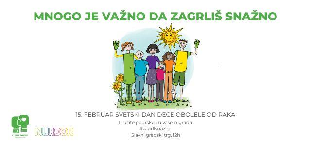 ZAGRLI SNAŽNO!:  Podrška deci oboleloj od malignih bolesti