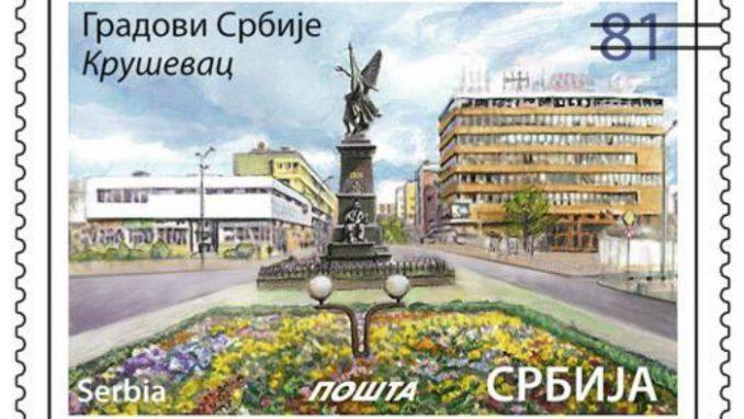 POŠTA SRBIJE PROMOVIŠE SRPSKE GRADOVE: Kruševac i Čačak na poštanskim markama
