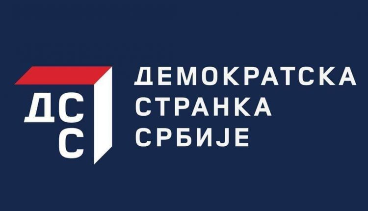 DEMOKRATSKA STRANKA SRBIJE: Vlast odbila zahtev za održavanje vanredne sednice Skupštine!