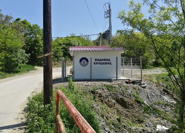 IZGRADNJA SEOSKIH VODOVODA: Do 2023. godine 93% domaćinstava Grada Kruševca imaće zdravu pijaću vodu!