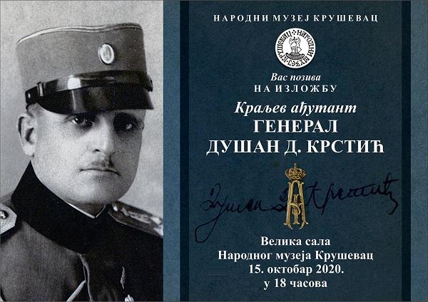 "IZLOŽBA U NARODNOM MUZEJU: ""Kraljev ađutant general Dušan D. Krstić"""