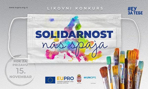 """LIKOVNI KONKURS ZA KALENDAR EU PRO:  Ovogodišnja tema  """"Solidarnost nas spaja"""""""