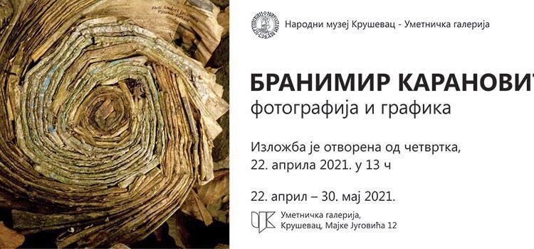 U UMETNIČKOJ GALERIJI: Izložba grafika i fotografija Branimira Karanovića