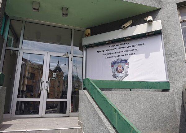 POLICIJSKA UPRAVA: Šalteri za izdavanje pasoša, ličnih karata i saobraćajnih dozvola na novoj lokaciji!