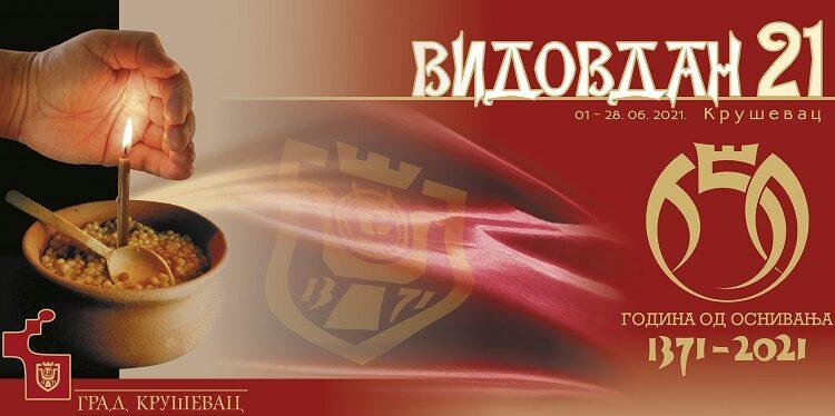 VIDOVDAN 2021: Više od 40 različitih događaja povodom 650 godina od osnivanja Kruševca