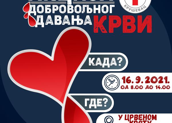 AKCIJA CRVENOG KRSTA: Poziv za dobrovoljne davaoce krvi