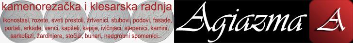 b_agiazma